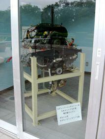 スカイシップ500型 飛行船エンジン