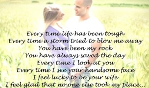 Birthday Quotes for your Husband