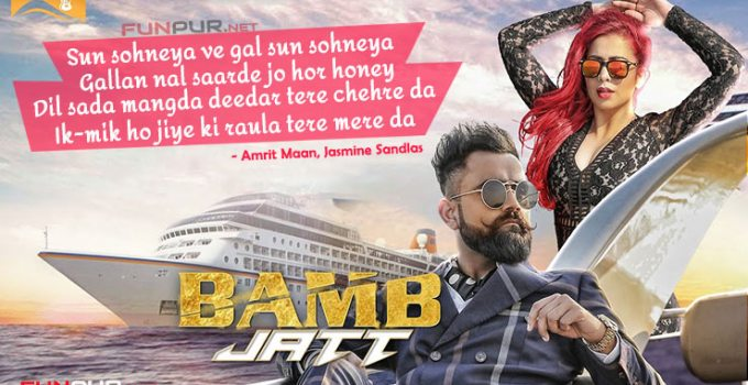 bamb jatt punjabi song lyrics