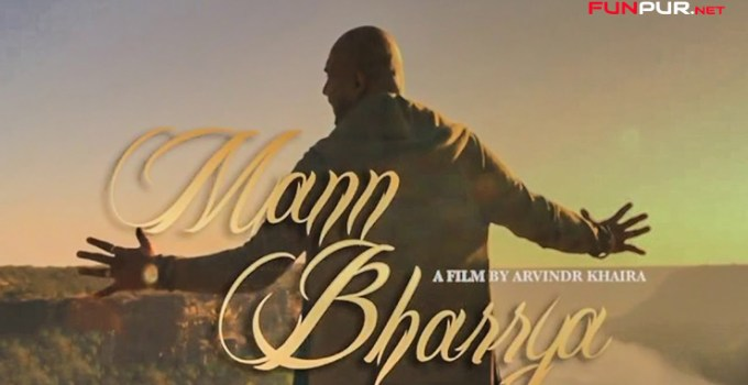 mann bharrya punjabi song lyrics