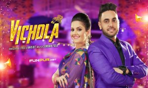 VICHOLA Punjabi Song Lyrics – Harjot