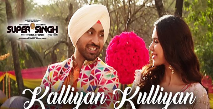 KALLIYAN KULLIYAN Punjabi Song Lyrics