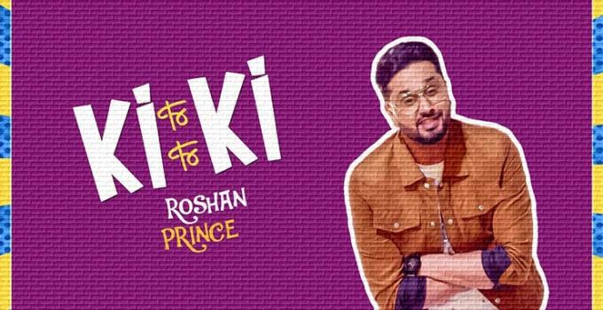Ki Ki Punjabi Song Lyrics
