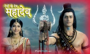 SHIV SHIV Tv Serial Song Lyrics – Devo Ke Dev…Mahadev