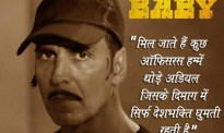 Mil jaate hain kuch officers hume thode adhiyal dialogue quote