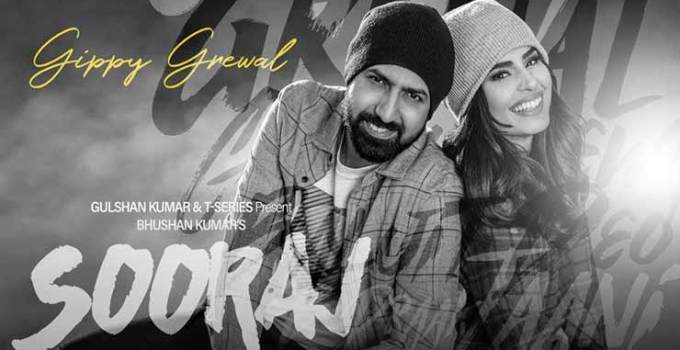 Sooraj Lyrics