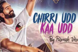 Chidi Udd Kaa Udd Lyrics