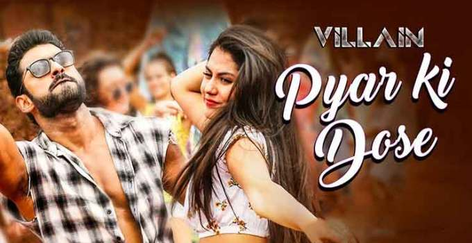 Pyar Ki Dose Bengali Song Lyrics