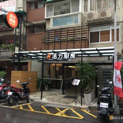 Runners Kitchen Lemon Rug Rest Run 活力廚房 最強的跑者美食 就在台北東區 跑玩日本 我們是全亞洲第一家路跑餐廳 開設 的程巽凱很有自信地說著
