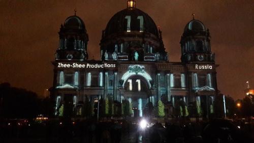 k-Berliner Dom beleuchtet beim Festival Of Lights (10)