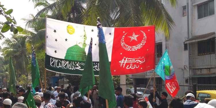 Eid Milad Un Nabi Celebration Wishes messages greetings