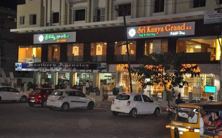 Sri Kanya Hotel Best Hyderabadi Biryani