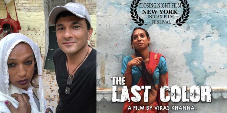 "All You Need To Know About ""The last color"" by Vikas Khanna!"
