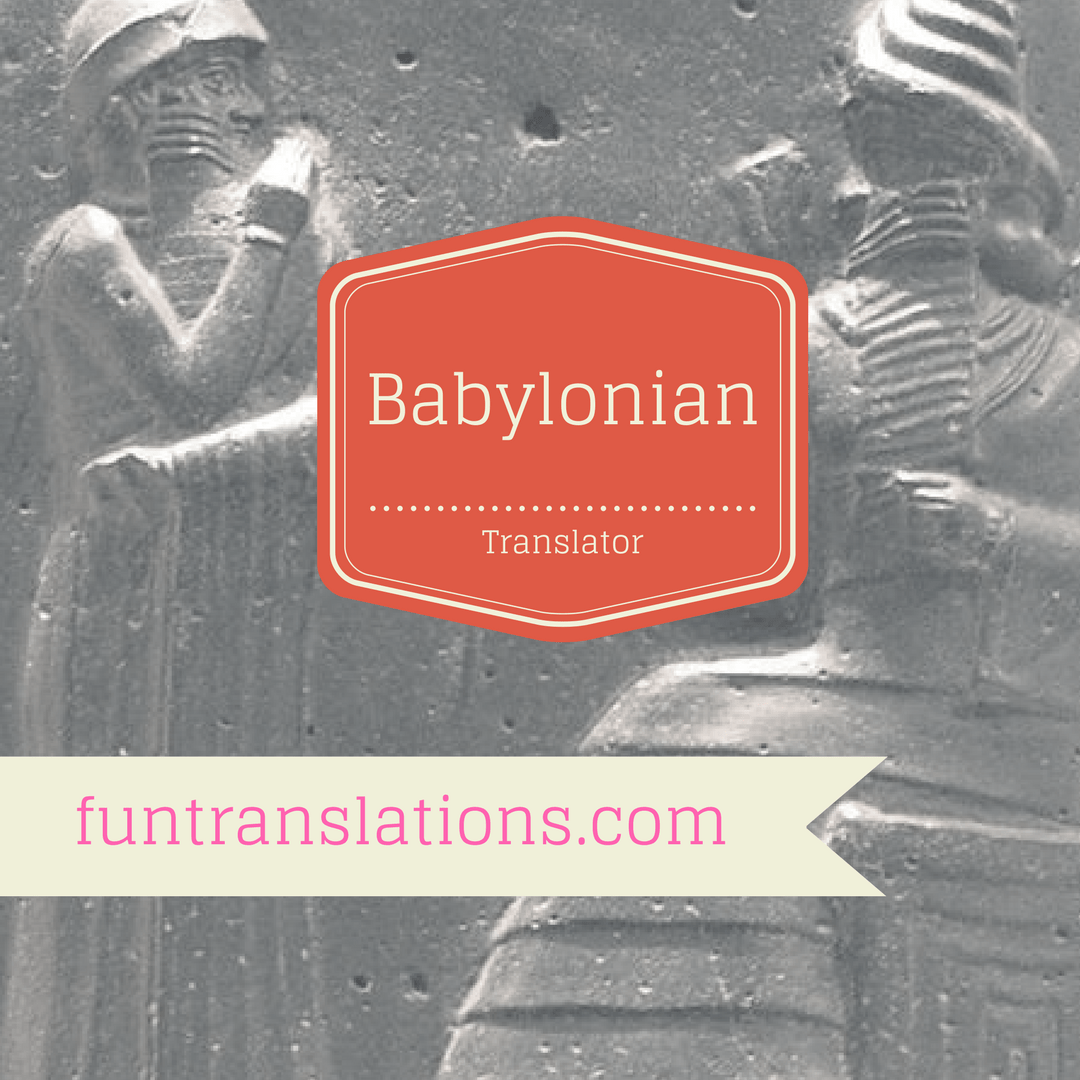 Babylonian Cuneiform Alphabet