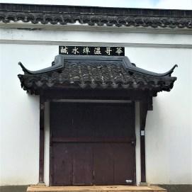 China Town (11)