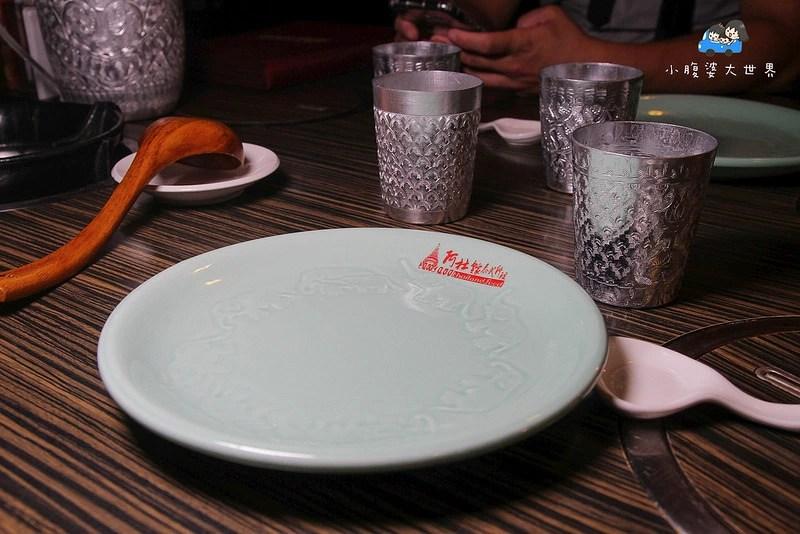 彰化泰國 022