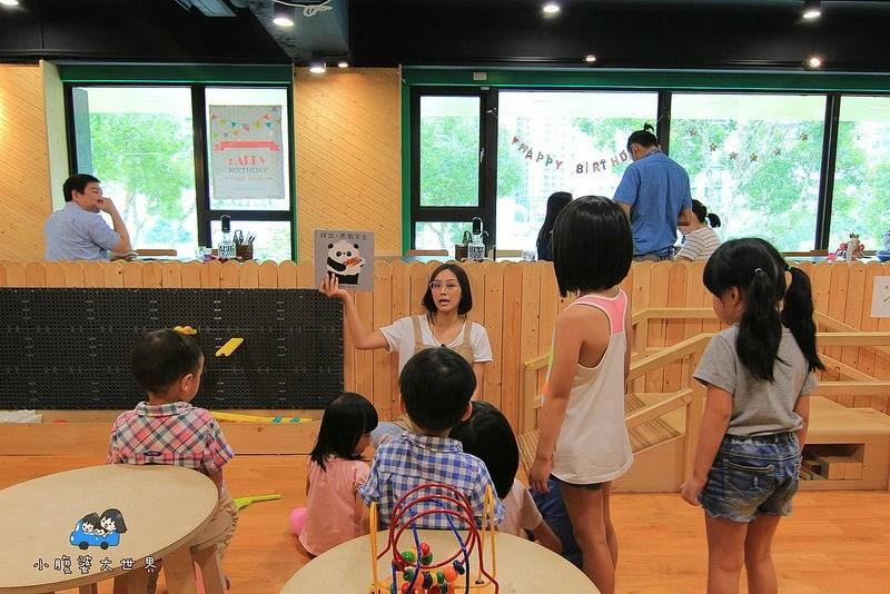 台北親子餐廳 058