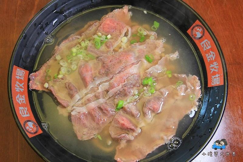 金門牛肉麵  2 078