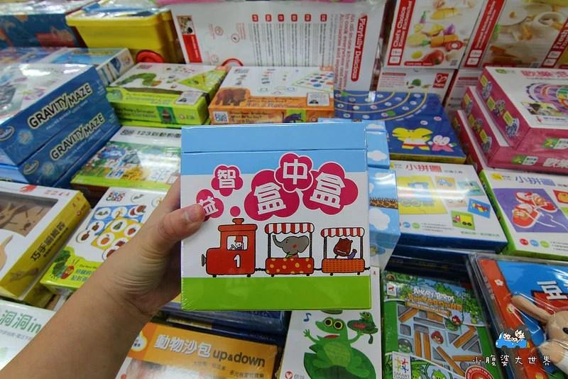 宜蘭玩具特賣2 304