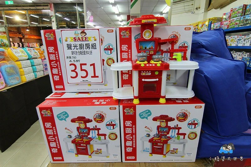 宜蘭玩具特賣2 348