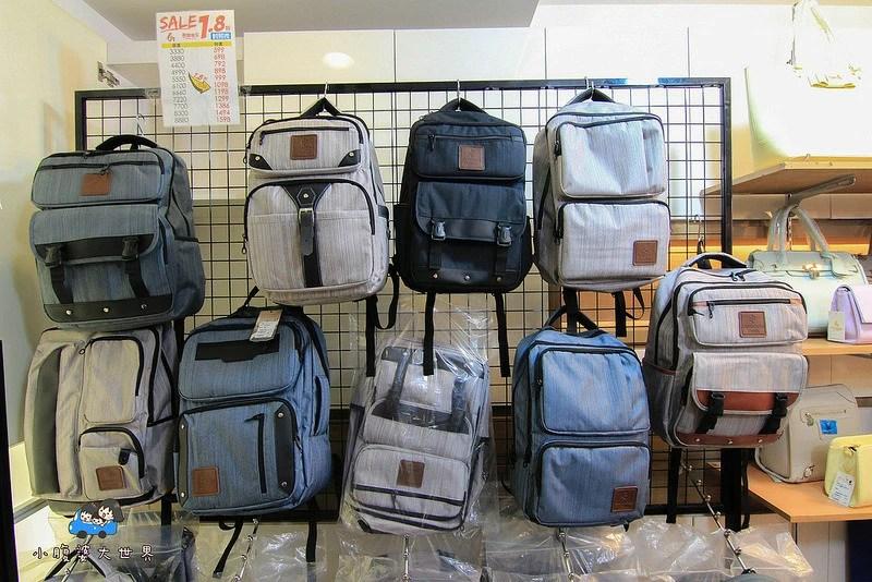 行李箱特賣 075