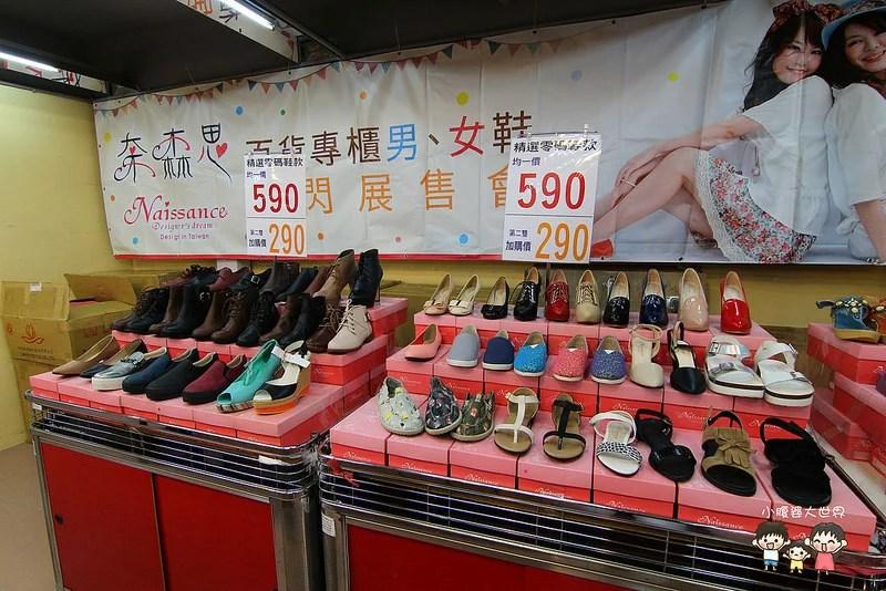 女鞋特賣愷 111