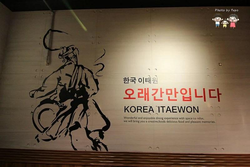 嘉義韓國料理 026