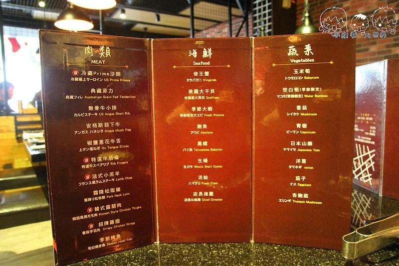 台中帝王蟹吃到飽3 001