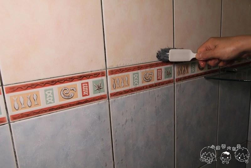 廁所 020