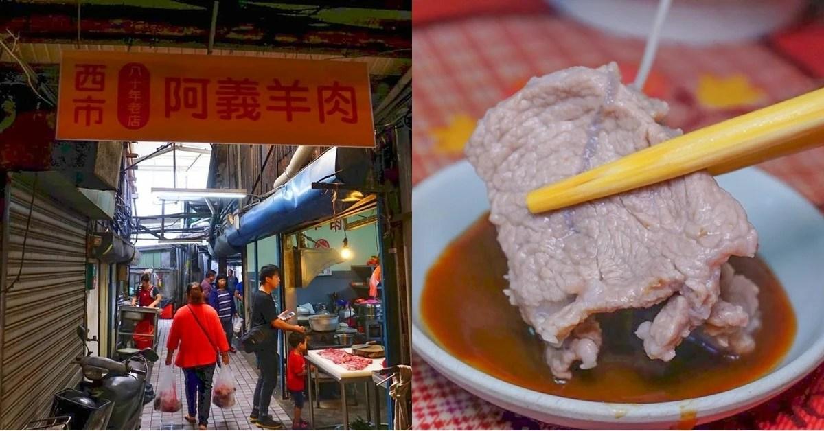 mutton-soup