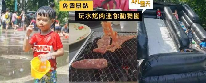 苗栗台灣水牛城