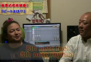 風雷坊=FuRaiBou=の音楽講座