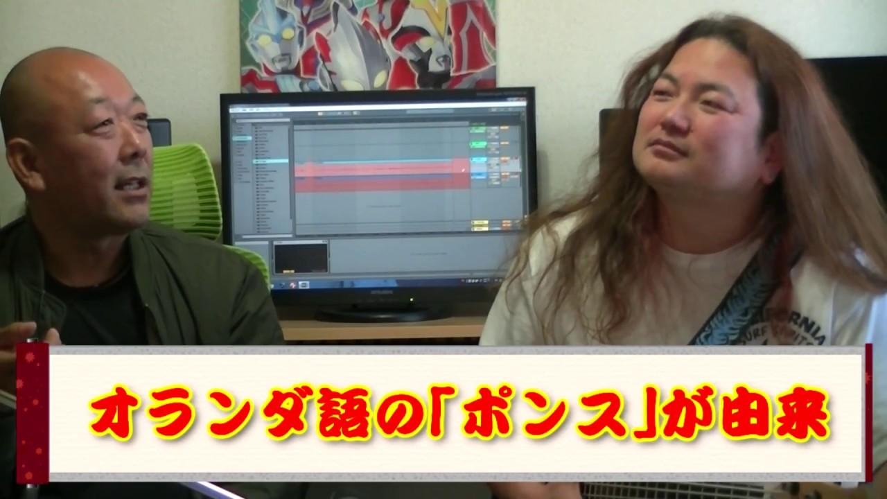 それぞれの楽器練習法~akim篇ー2