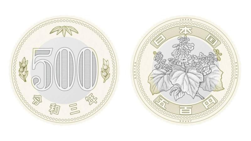500 Yens