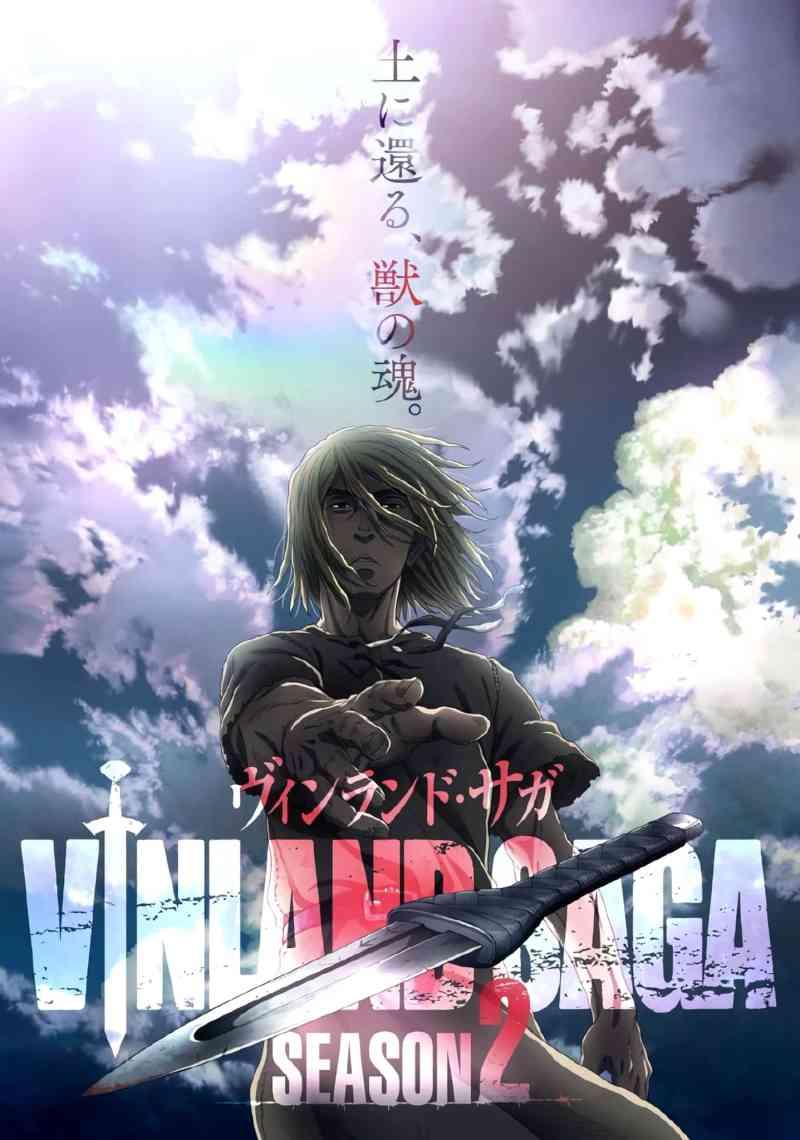 Vinland Saga Saison 2