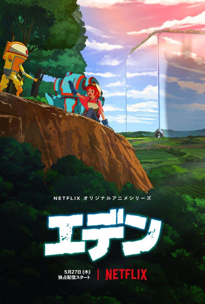 anime eden affiche