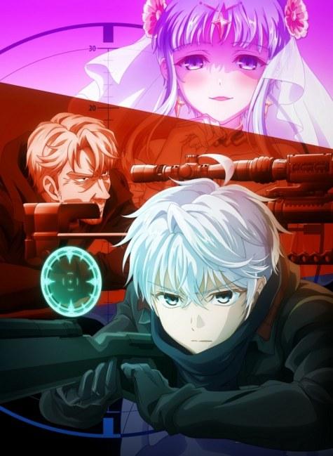 Sekai Saikou no Assassin Isekai Kizoku ni Tensei Suru