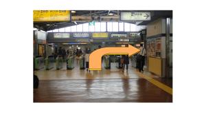 JR戸塚駅ホーム橋上改札