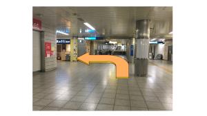 戸塚駅地下1階廊下