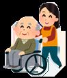 障がい児・障がい者のための お出かけサポート講習会