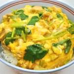 『親子丼』のレシピと作り方