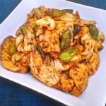 鶏肉のホイコーロー『回鍋鶏片(フェイ・グォ・ヂー・ピェン)』のレシピと作り方