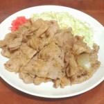 『豚の生姜焼き』のレシピと作り方