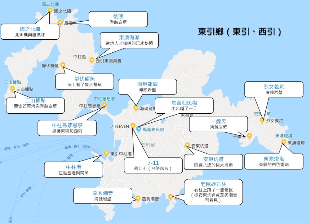 帶毛孩去馬祖:交通/住宿/景點 12 Travel of Rice 小米遊記