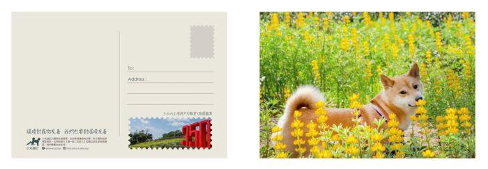 postcard_09