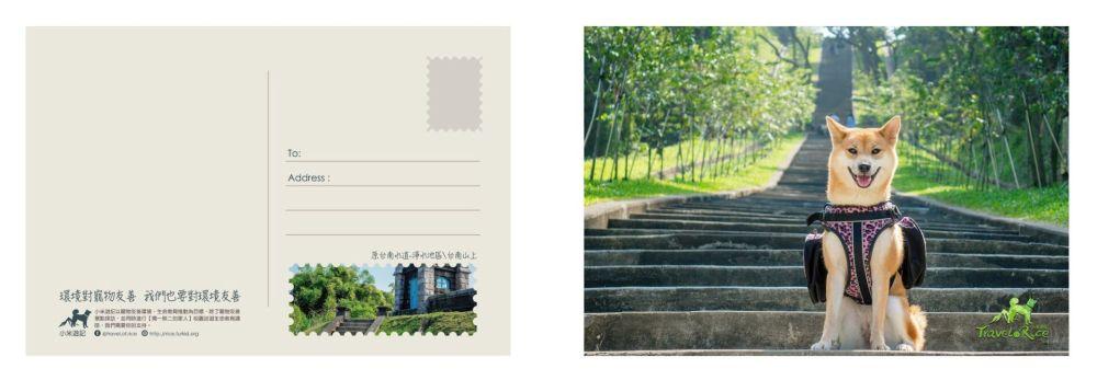 postcard_12