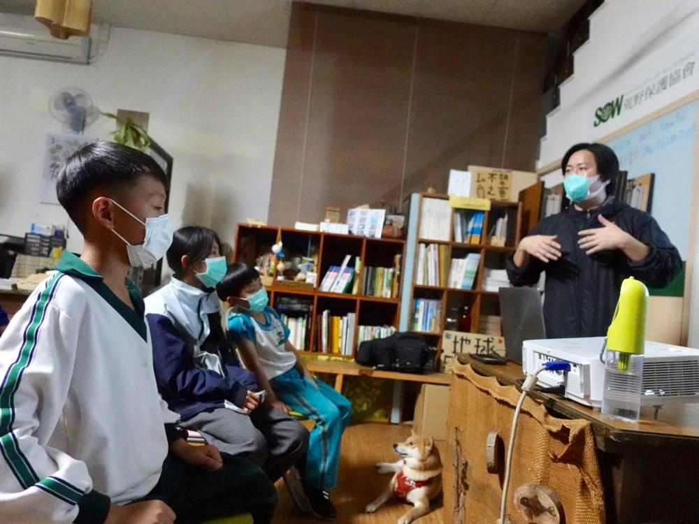 荒野保護協會台南分會/台南東區 7 Travel of Rice 小米遊記