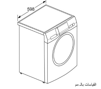 BOSCH HomeProfessional Compact Washer, 9 kg,1600 rpm
