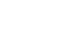 شركة الطحان لنقل العفش و الاثاث بالقاهرة