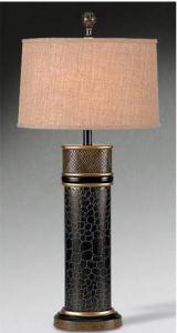 Havana floor lamp